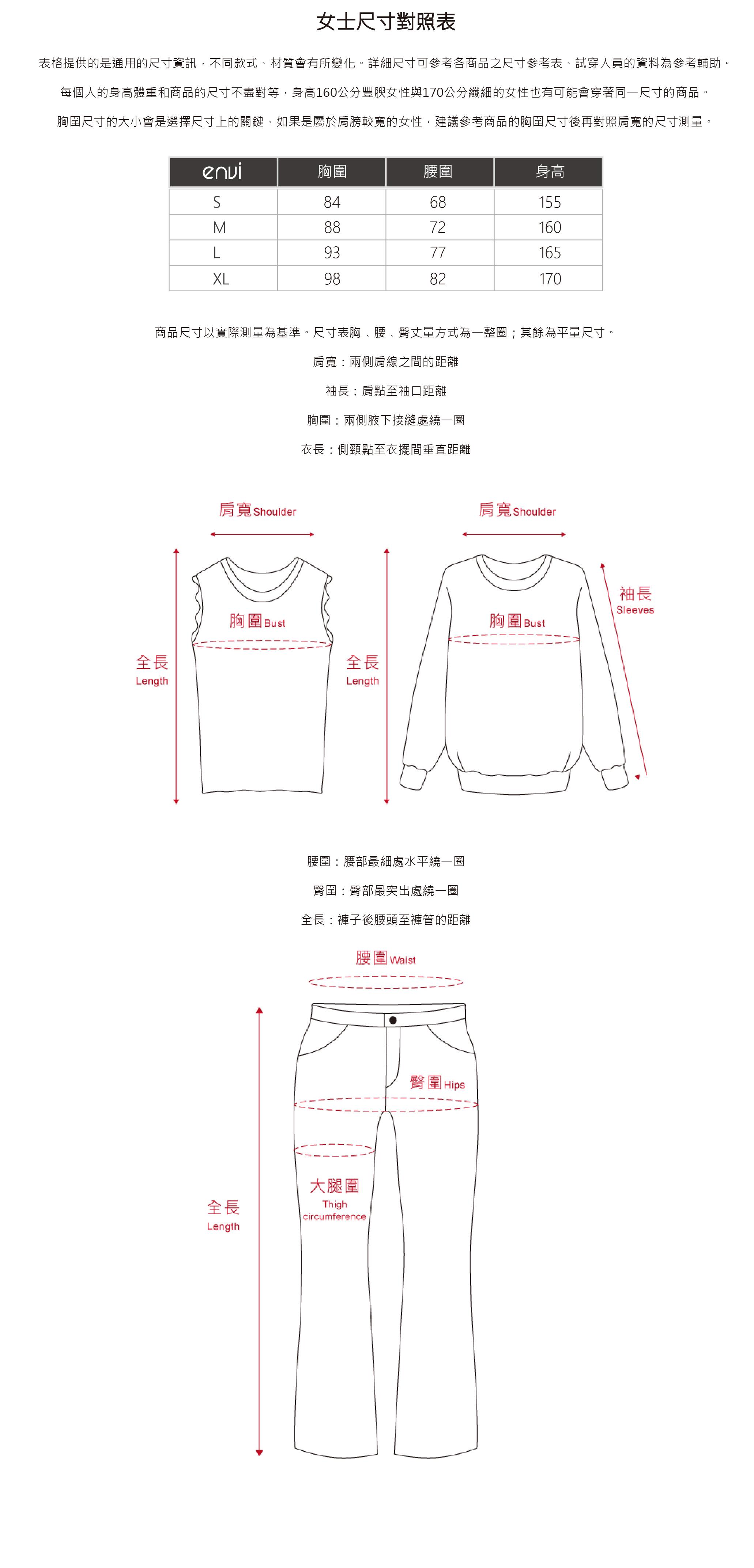 格子壓紋造型T恤上衣