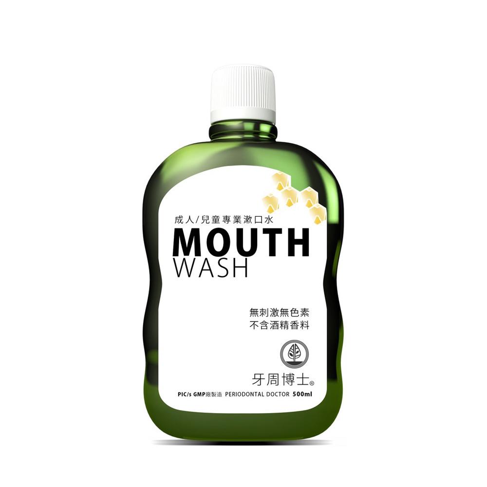 《光森生醫》牙周博士成人/兒童漱口水 (500ml /瓶)