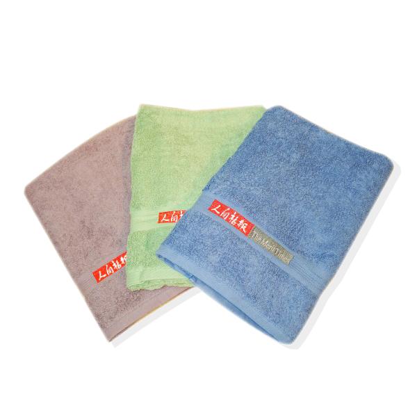 《福報文化》大福報浴巾