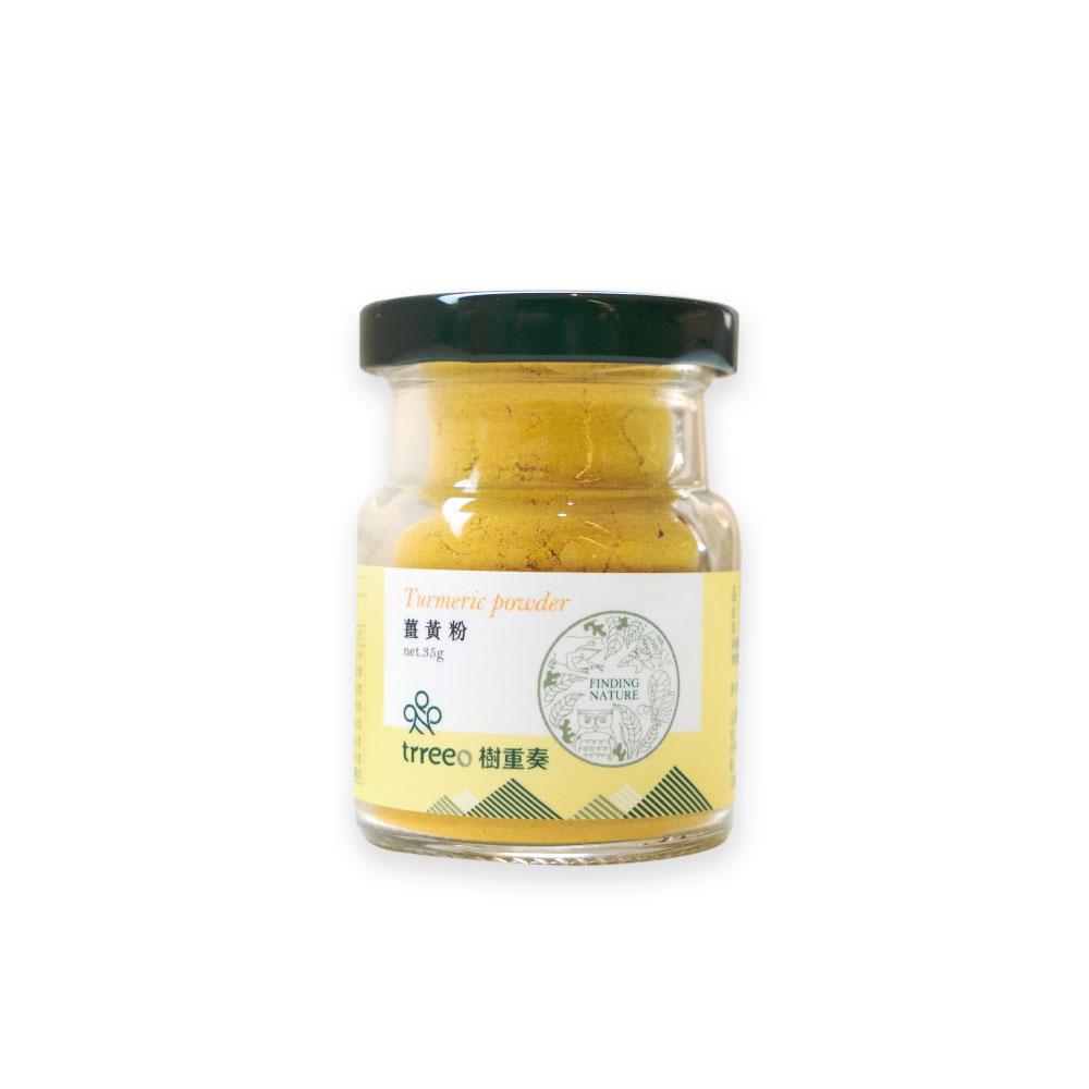 《樹重奏》薑黃粉 (35g/瓶)
