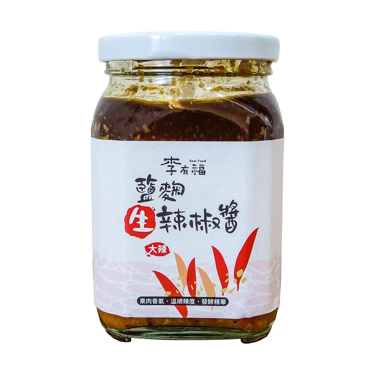 《李有福》鹽麴生辣椒醬 (360g/瓶)