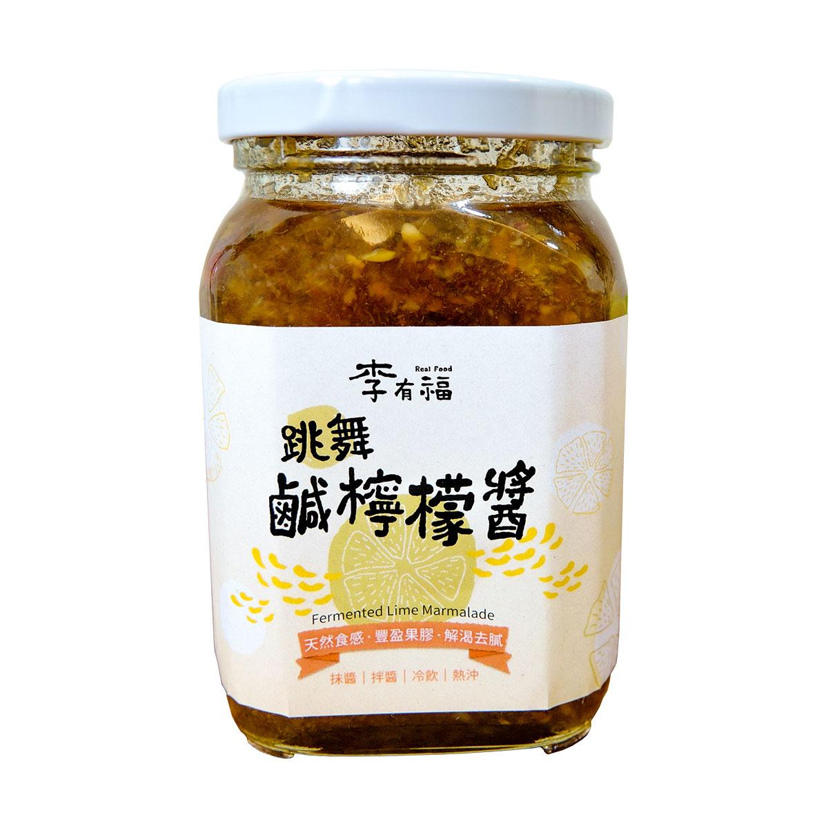 《李有福》跳舞鹹檸檬醬 (470g/瓶)