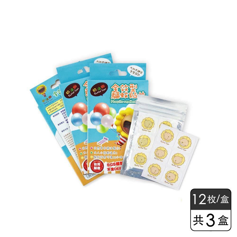 《優品》奶油獅全效型驅蚊貼片 (12枚入*3盒)