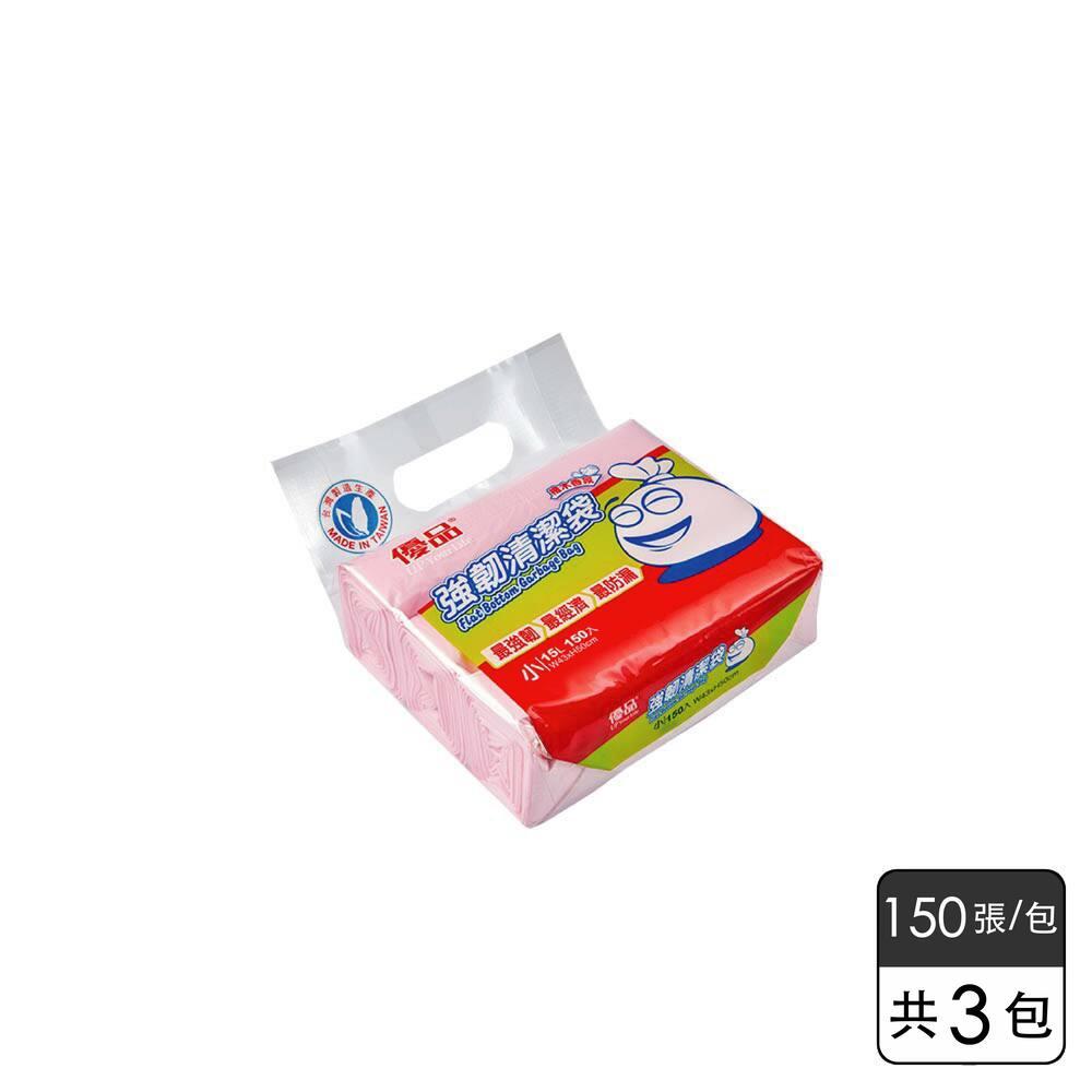 《優品》強韌清潔袋-小 (150張*3包)