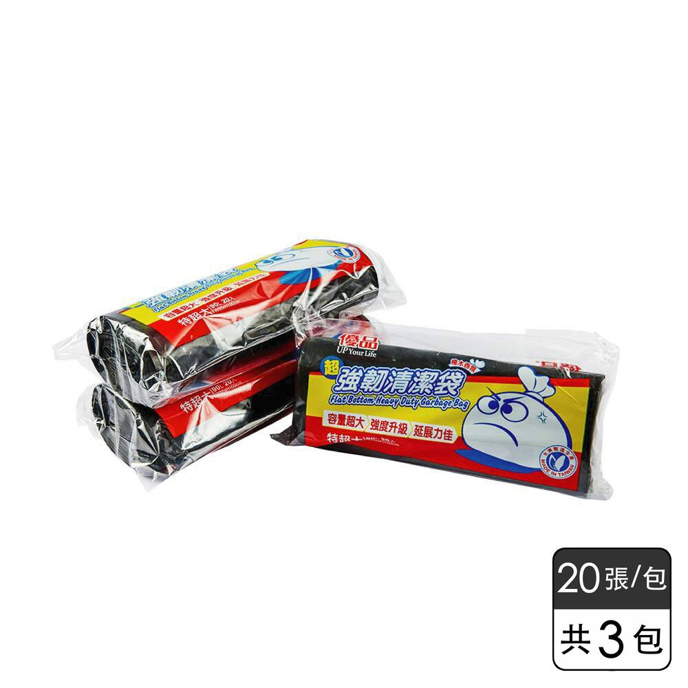 《優品》強韌清潔袋-特超大 (20張*3包)