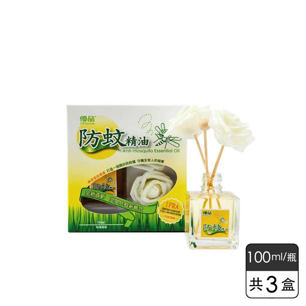 《優品》防蚊擴香精油-有花 (100ml*3盒)