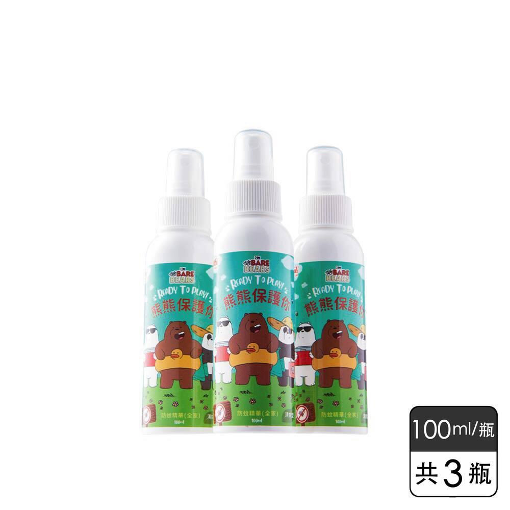 《優品》防蚊精華清爽型 (100ml*3瓶)