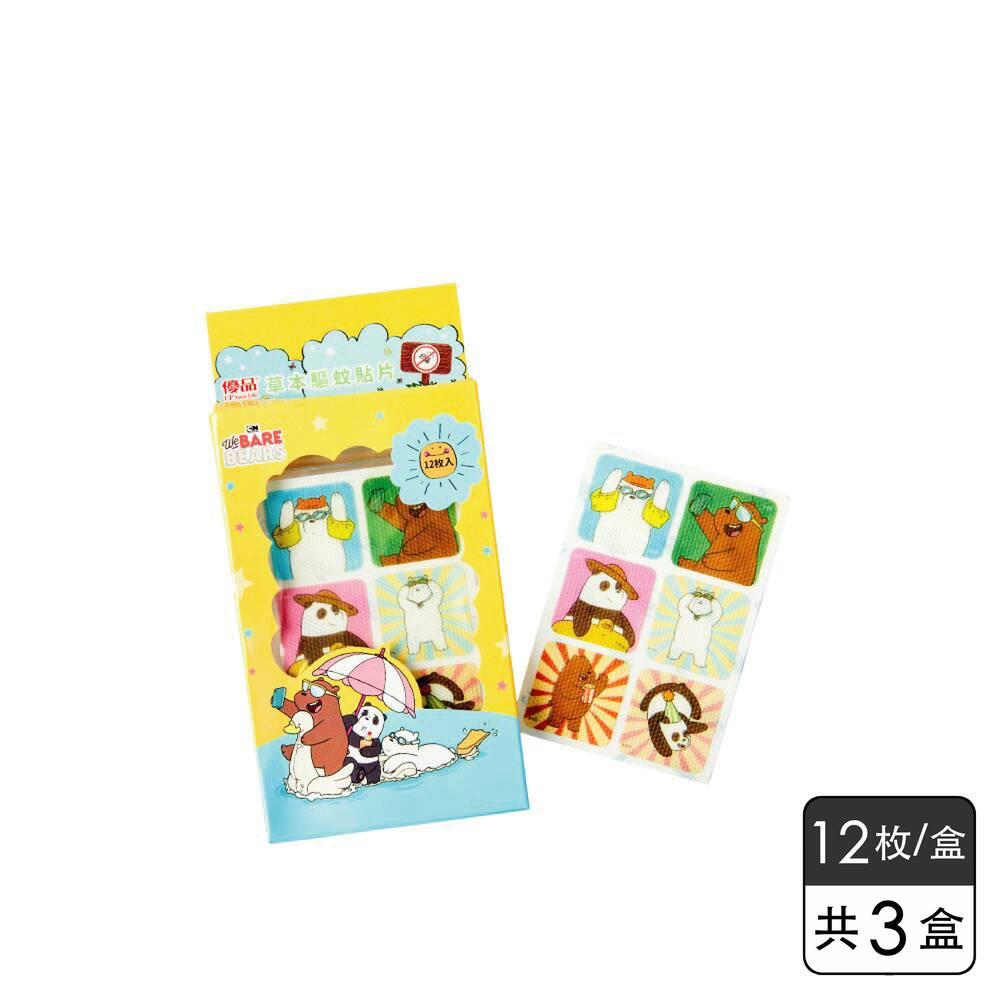 《優品》草本驅蚊貼片-方型 (12枚入*3盒)