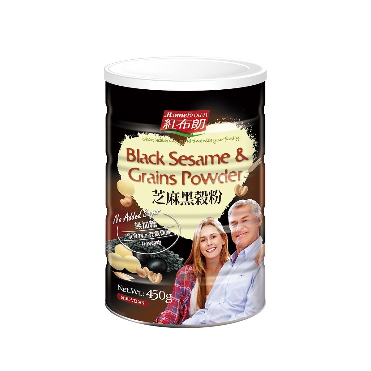 《紅布朗》芝麻黑穀粉 (450g)