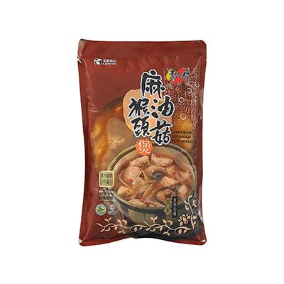 《素之都》麻油猴頭菇煲 (800克/包)