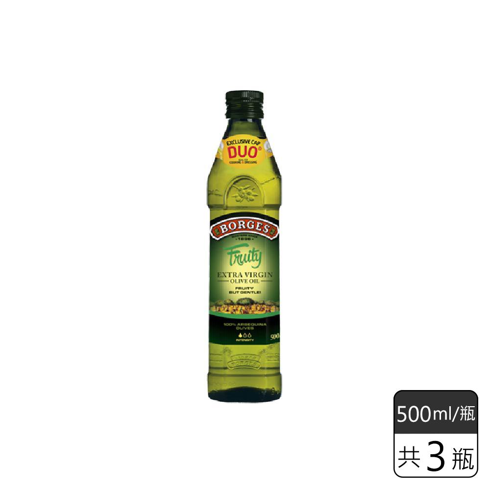 《西班牙BORGES百格仕》阿爾貝吉納橄欖油 (500ml*3瓶)