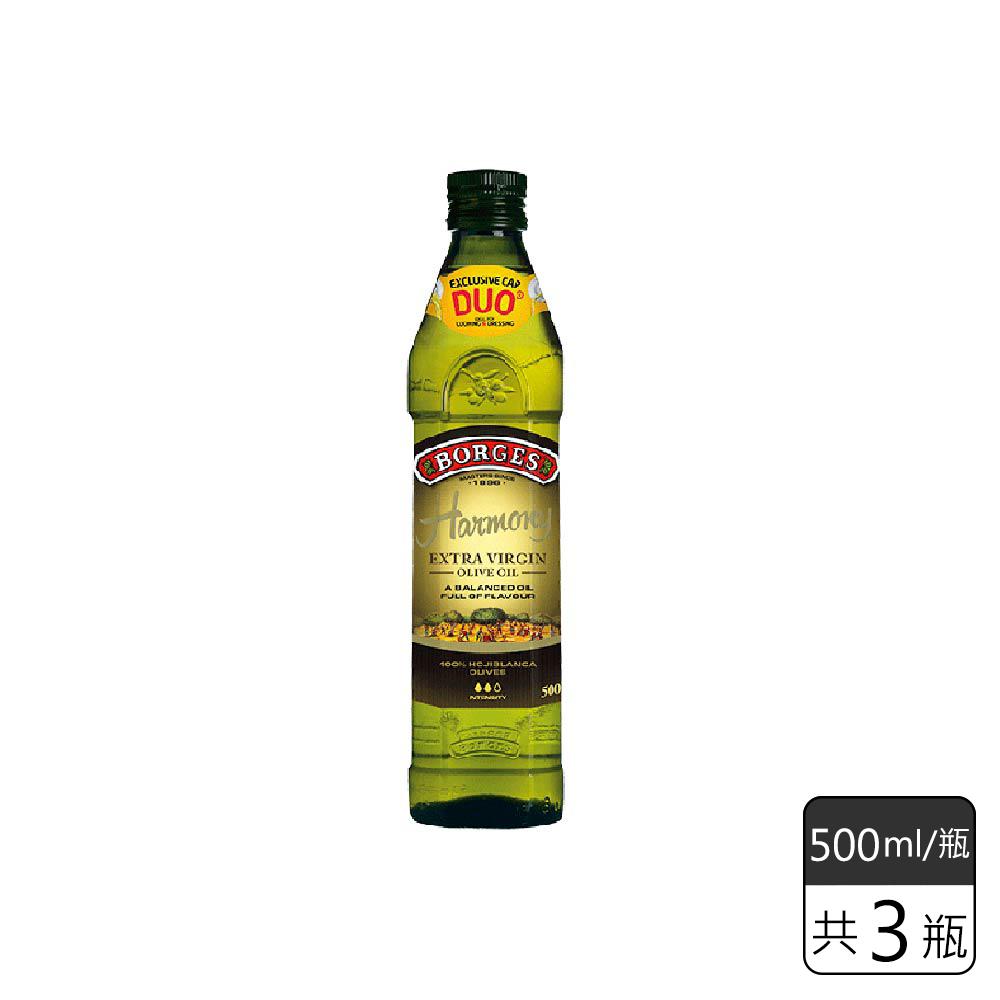 《西班牙BORGES百格仕》霍希布蘭卡橄欖油 (500ml*3瓶)