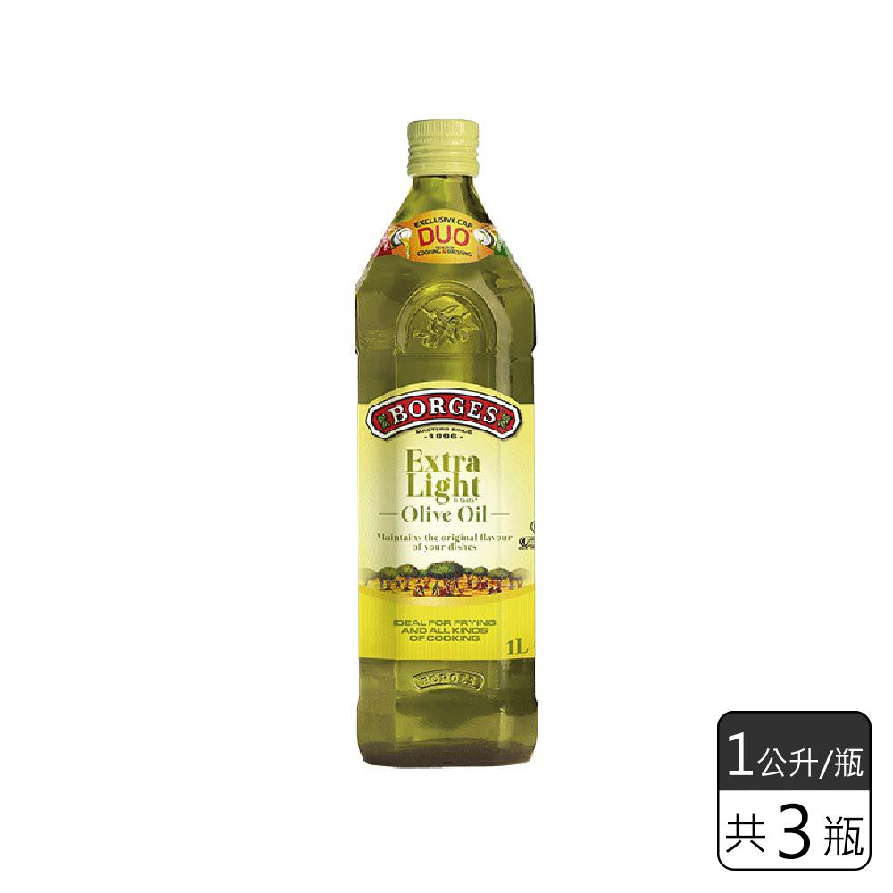《西班牙BORGES百格仕》淡味橄欖油 (1公升*3瓶)
