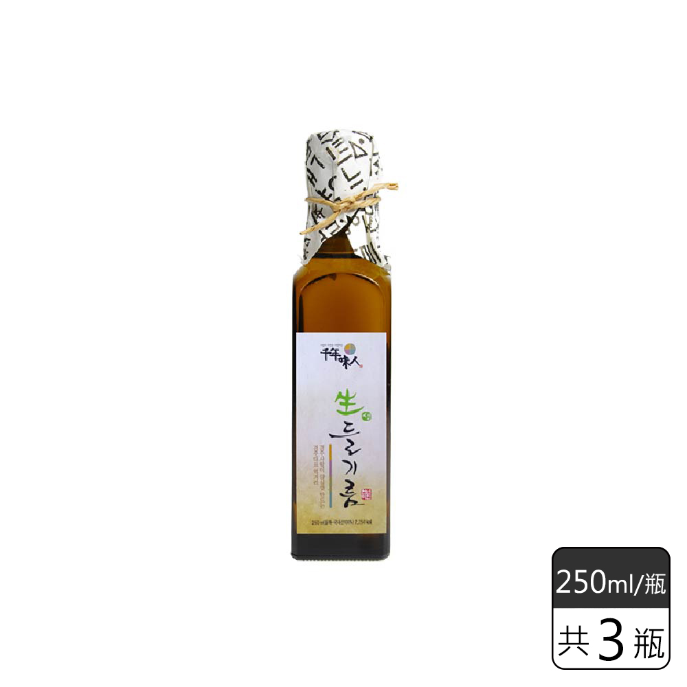 《韓國千年味人》初榨冷壓紫蘇油 (250ml*3瓶)