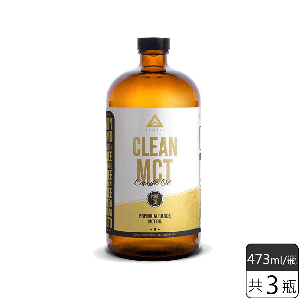 《美國LEVELUP》純淨C8中鏈油 (473ml*3瓶)