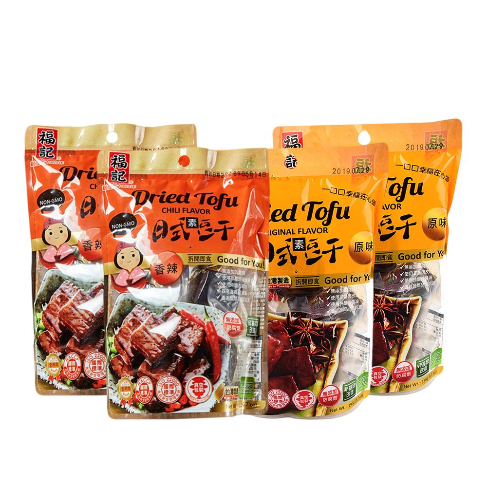 《福記》辣味日式素豆干+原味日式素豆干 (各2包)