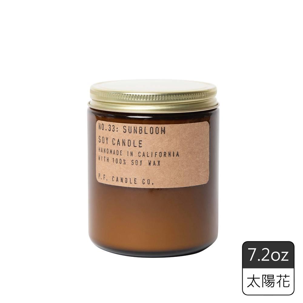 《P.F. Candles CO.》手工香氛蠟燭7.2oz太陽花 (2入)