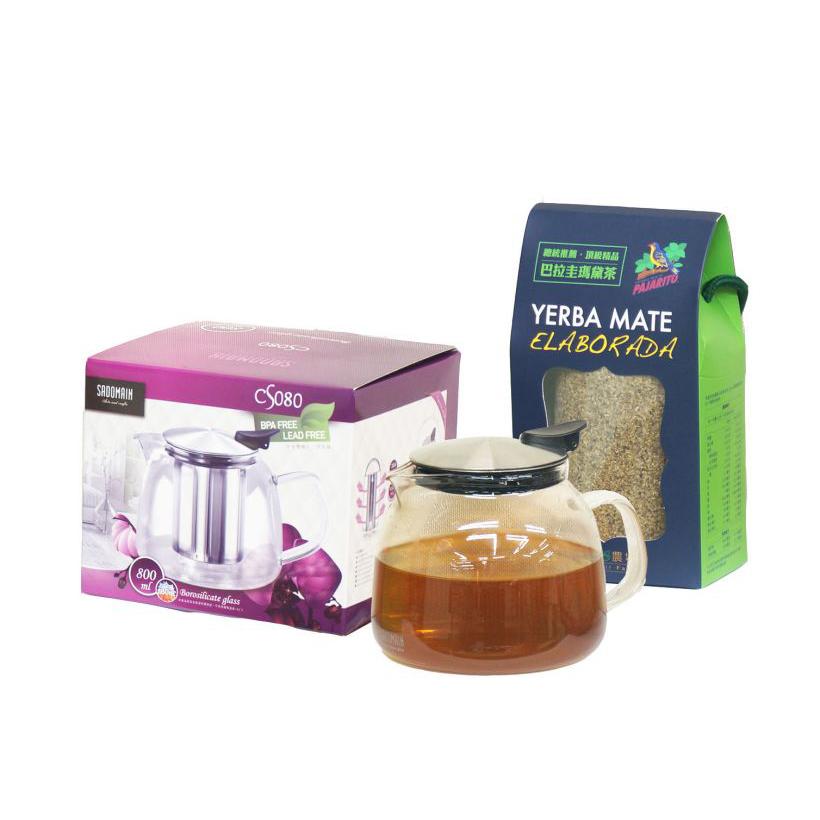 《福報文化》瑪黛茶套組 (瑪黛茶2包+茶壺1個)