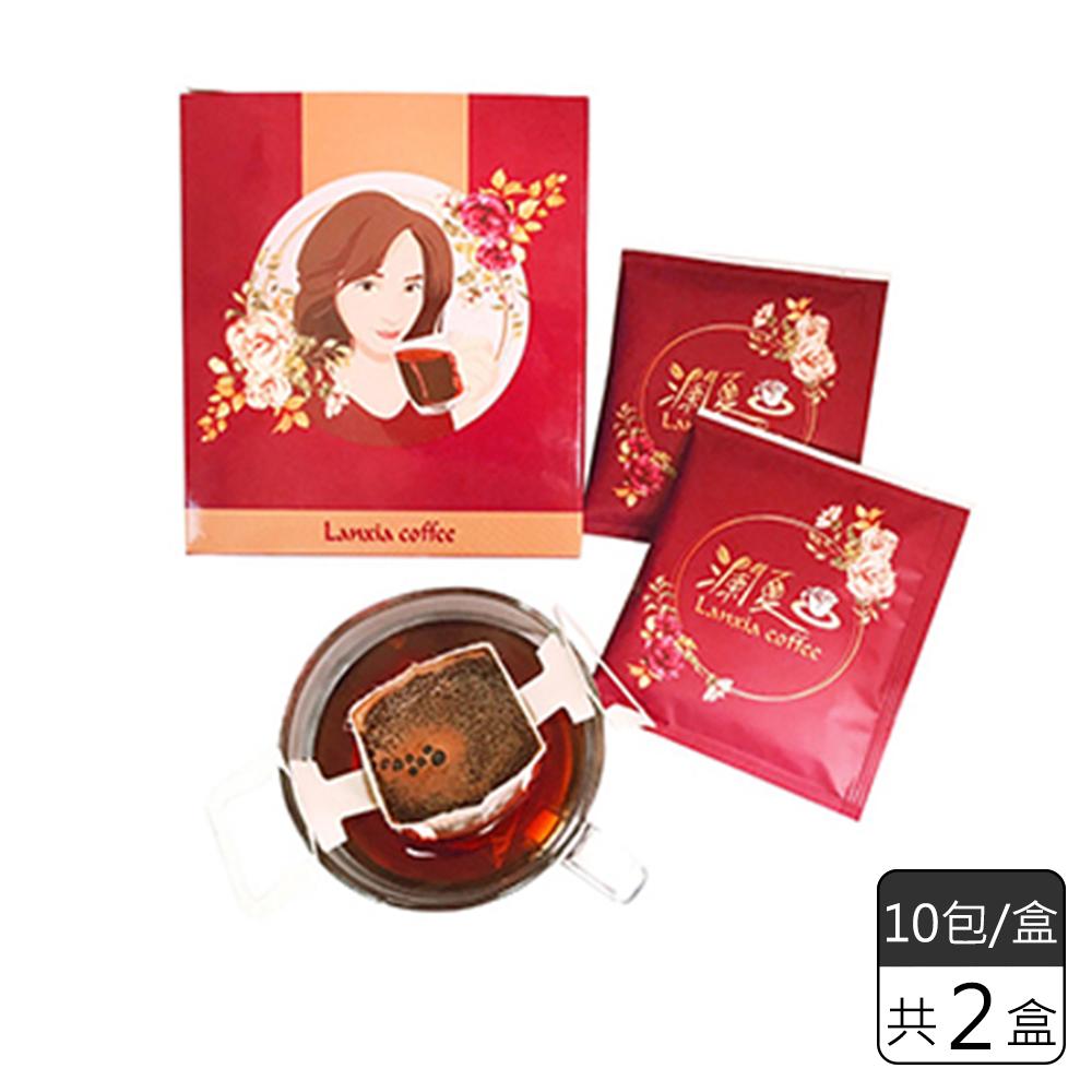 《瀾夏》精選耳掛式咖啡 (10包/盒*2盒)