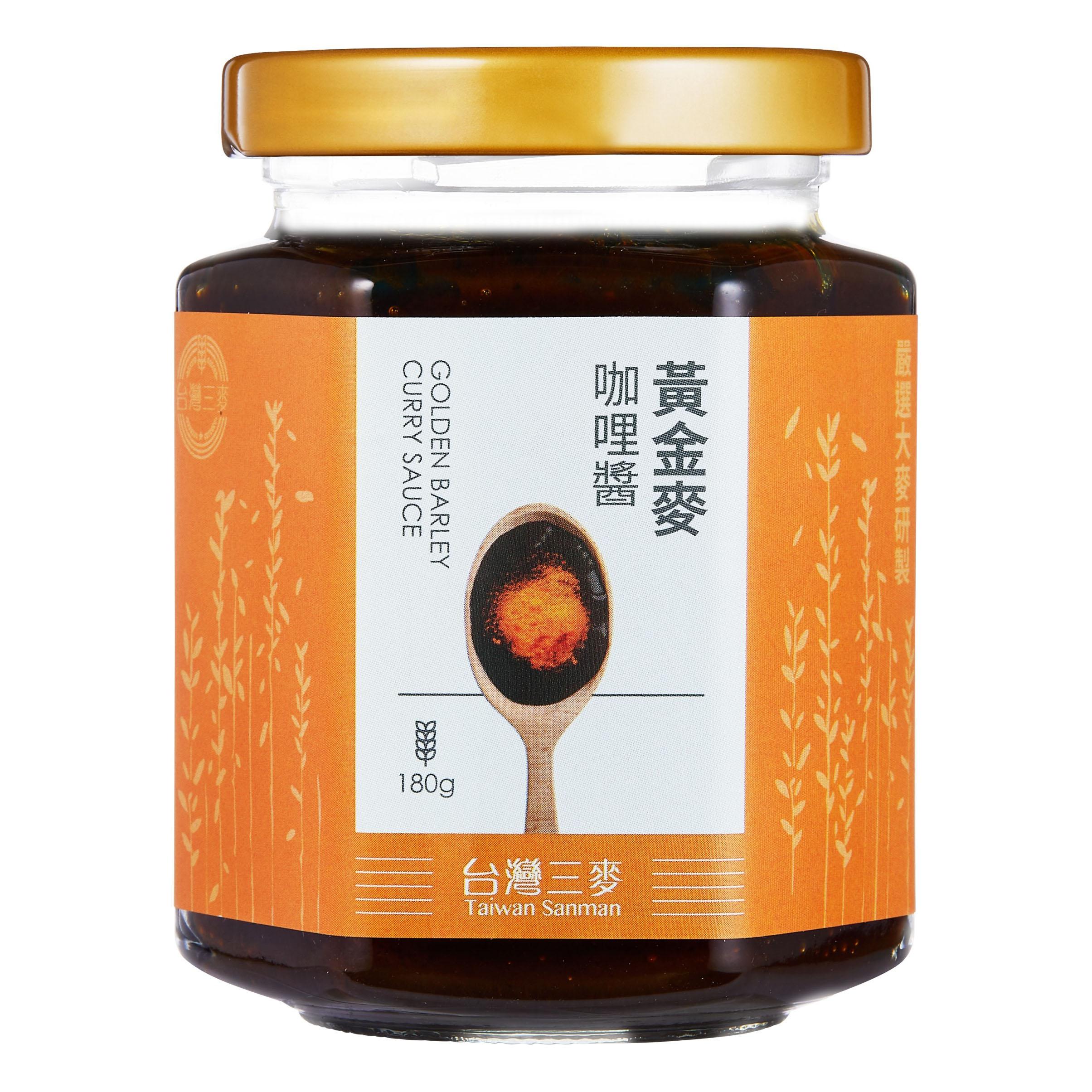 《台灣三麥》黃金麥咖哩醬 (180g/罐)