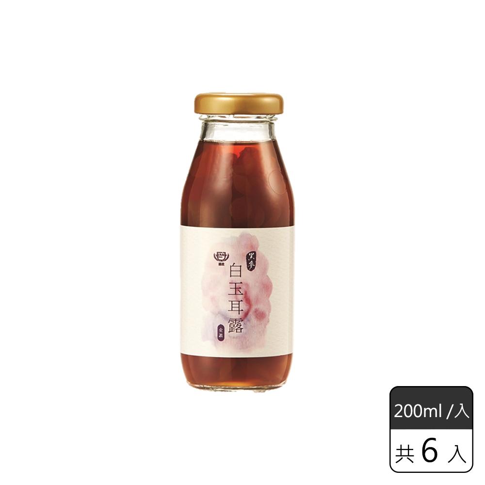 《銀玖》黑麥白玉木耳露 (200ml*6入)