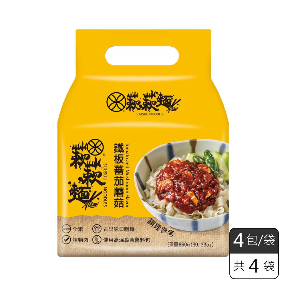 《蔌蔌麵SuuSuu Noodles》鐵板蕃茄蘑菇風味 (16包/4袋)