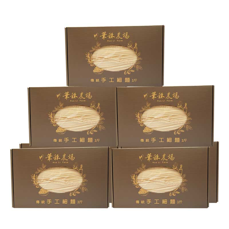 《華秝農場HualiFarm》山茶油手工細麵(3斤)X7盒