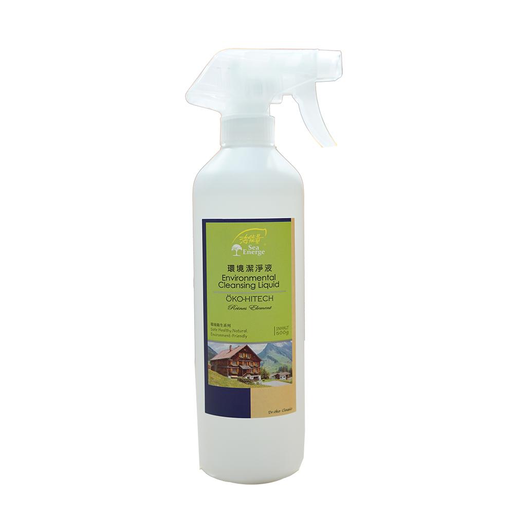 《福報文化》海能量環境清潔液 (500g/瓶)