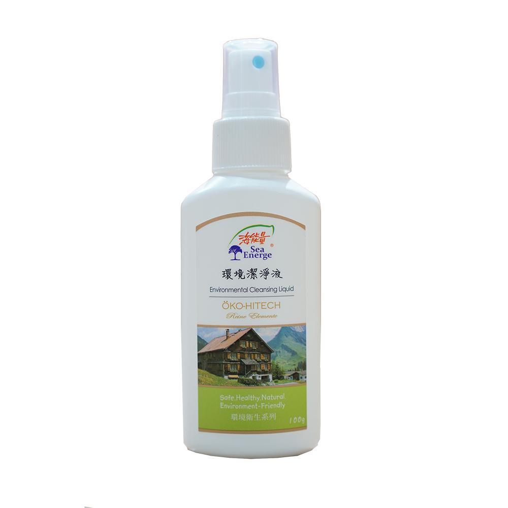 《福報文化》海能量環境清潔液 (100g/瓶)