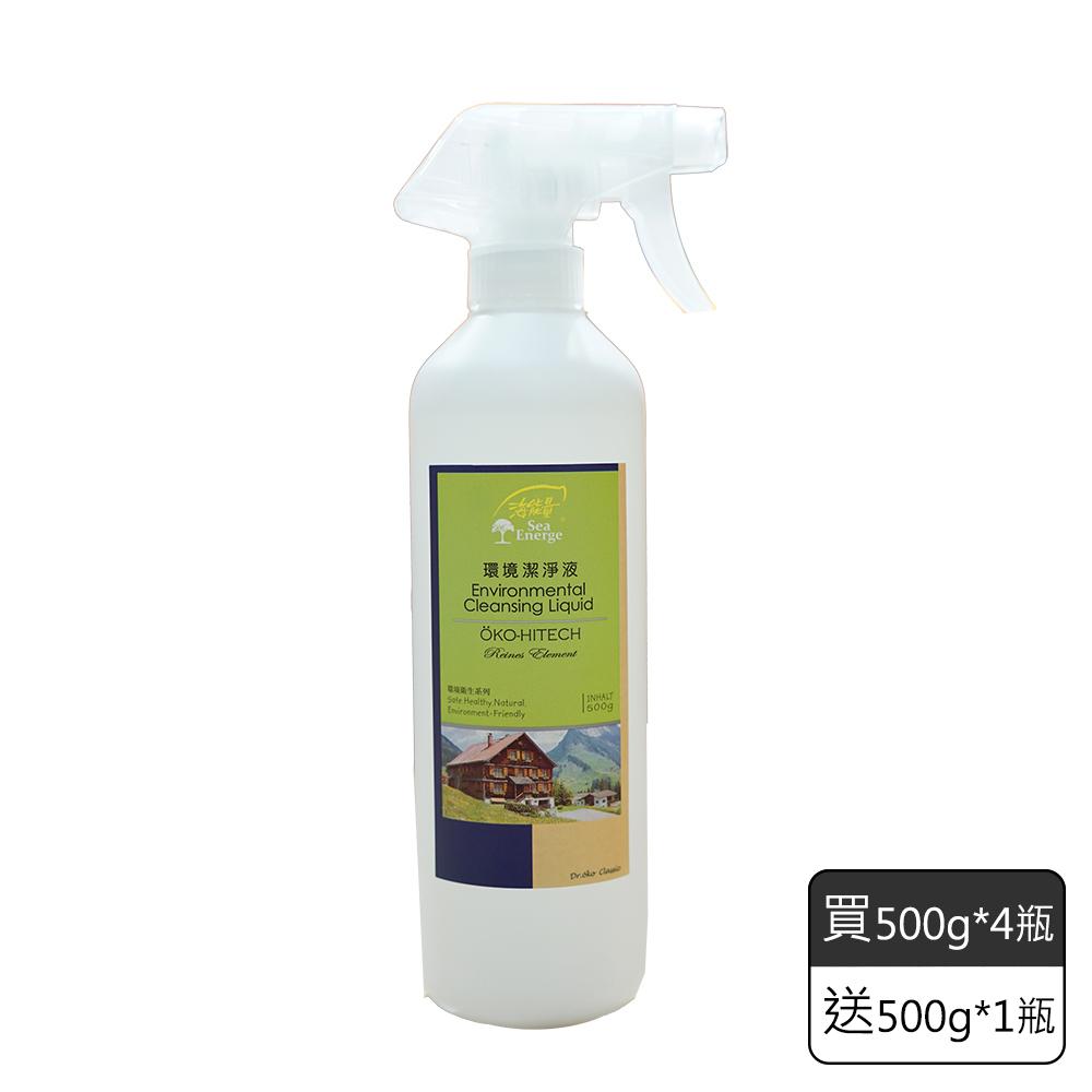 《福報文化》海能量環境清潔液居家組合買四大送一大-免運費 (500g*4瓶+500g*1瓶)