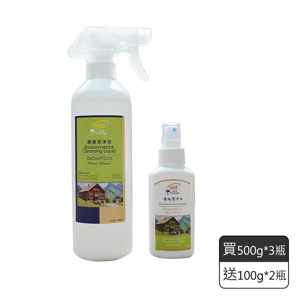 《福報文化》海能量環境清潔液居家外出組買三大送二小-免運費 (500g*3瓶+100g*2瓶)