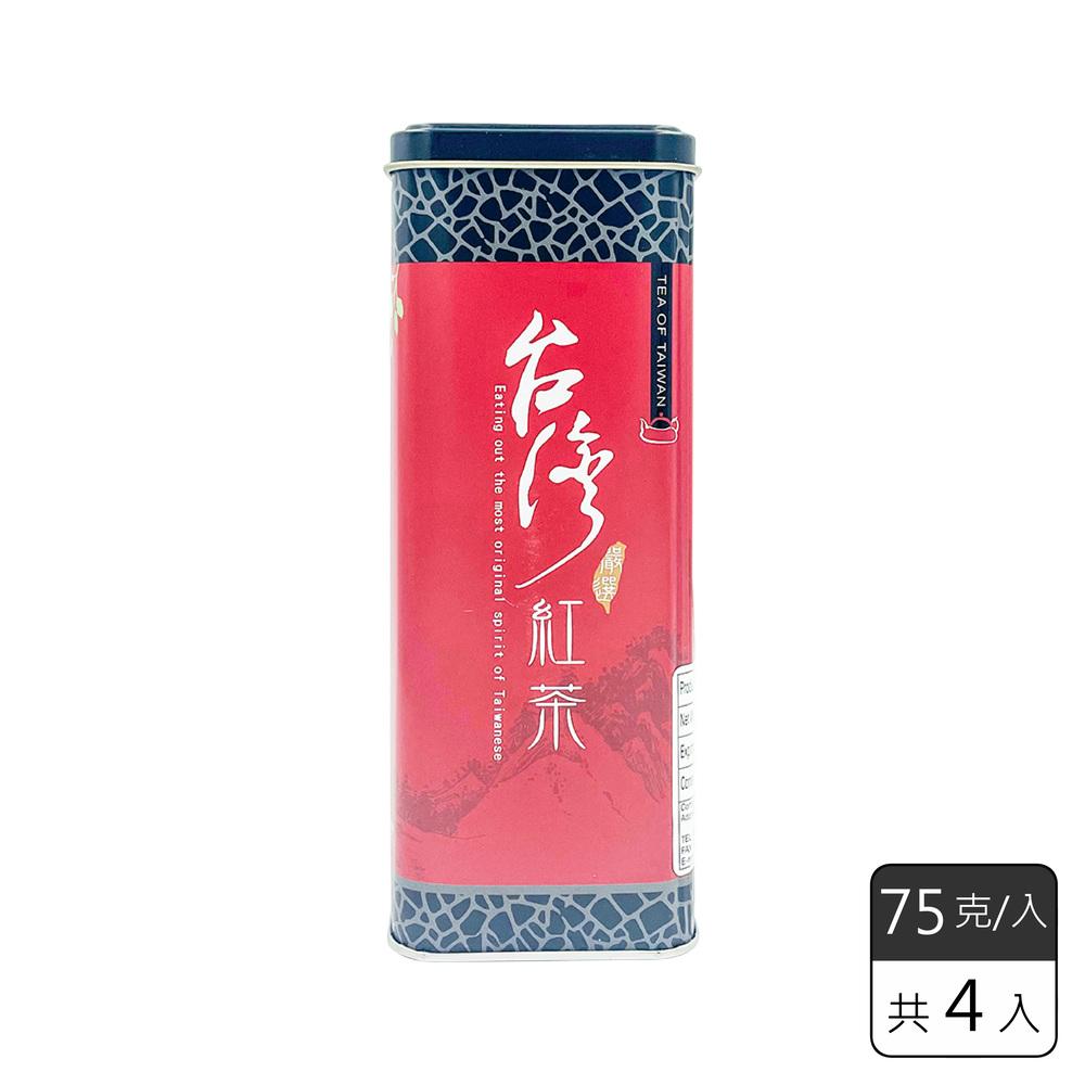 《茗山國際》紅玉紅茶 (75克/入 共4入)