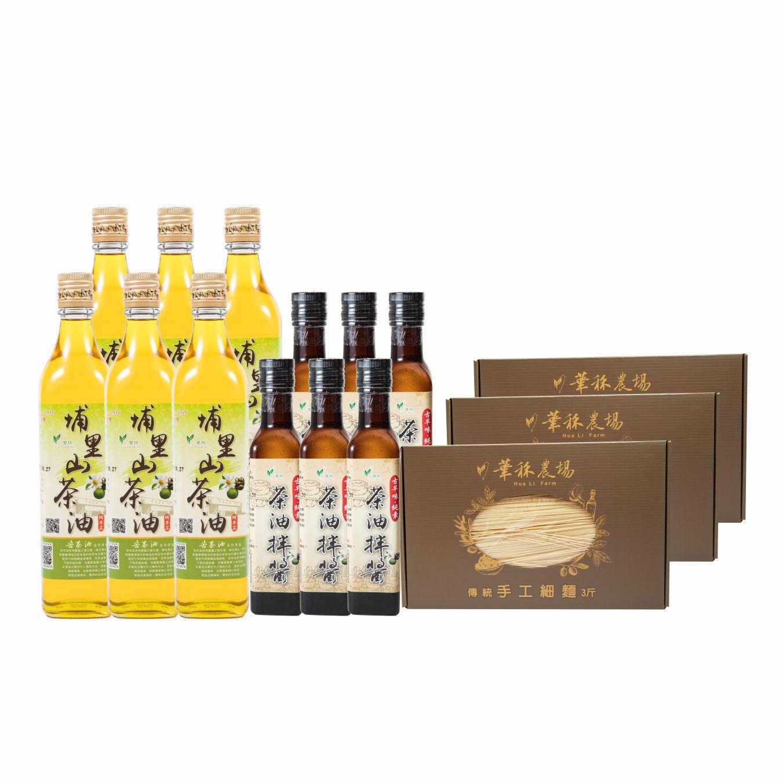 《華秝農場HualiFarm》健康防疫包家庭號組合(埔里山茶油500MLX6+茶油拌醬X6+手工細麵3斤X3)