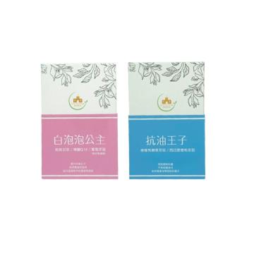 《格洛莉亞GLORIA》白泡泡公主+抗油王子組合(兩款各1盒,共2盒) 限時優惠