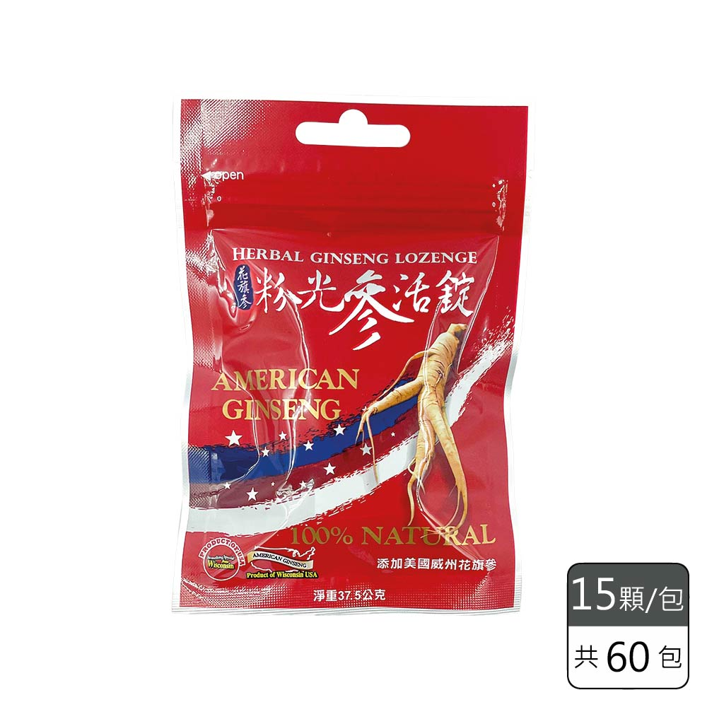 《許氏》(花旗蔘)粉光參活錠 (15顆/包,共60包)