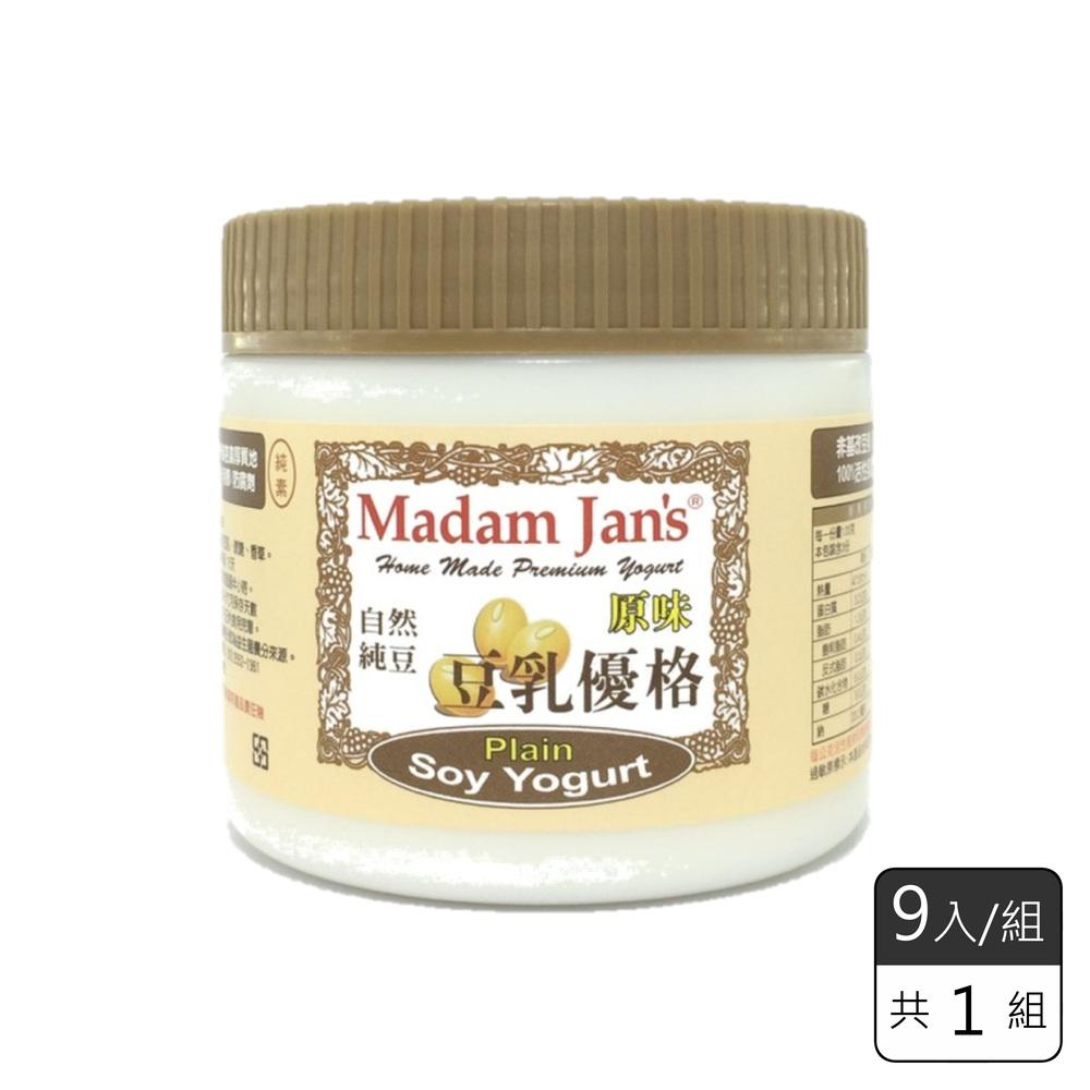 《Madam Jan's 》植物奶豆乳優格360g(9入/組)