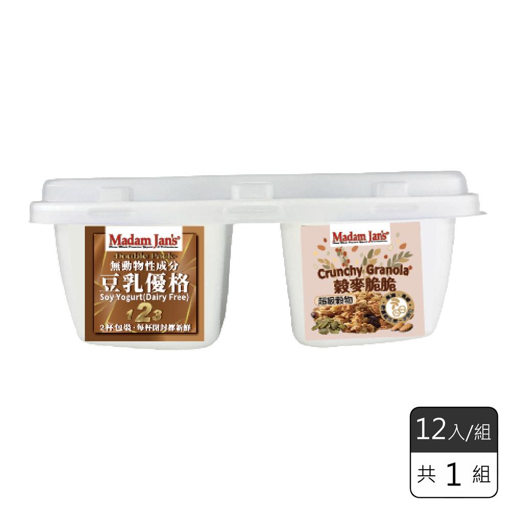 《Madam Jan's 》植物奶豆乳優格榖麥早餐杯(12入/組)