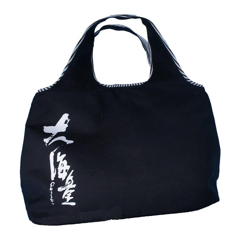 《香海文化》大海量(加大版)-黑