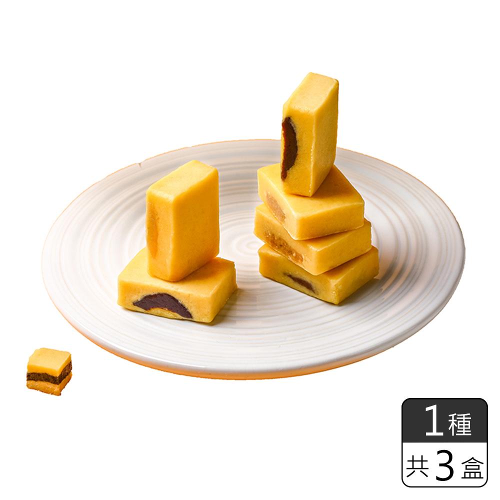 《和生御品》綜合金磚綠豆黃 (3盒)