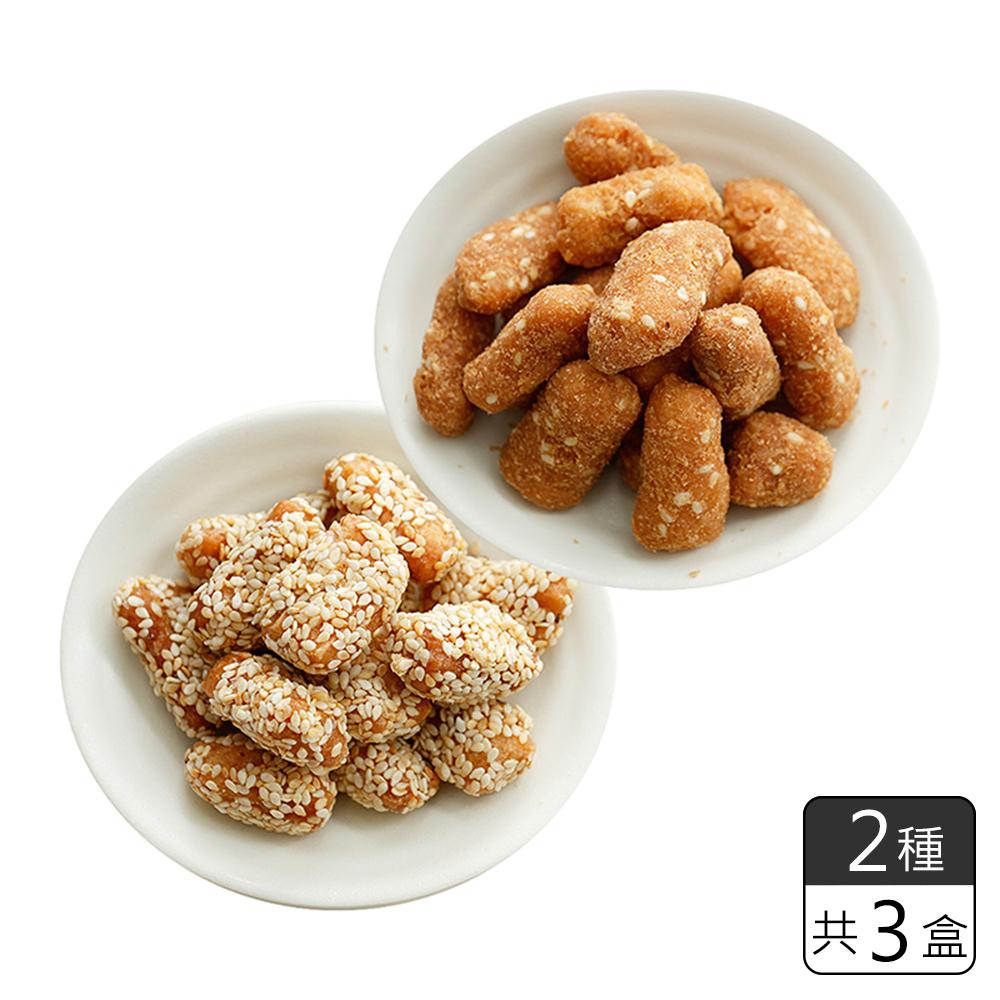 《和生御品》桂花蜂蜜江米條-白麻/鹹酥各一包 (3盒)