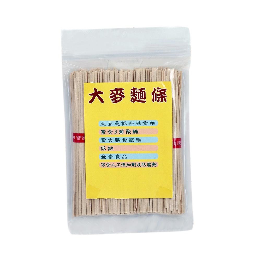 《順祥天然有機食品坊》大麥麵條-7束(10包/12包)