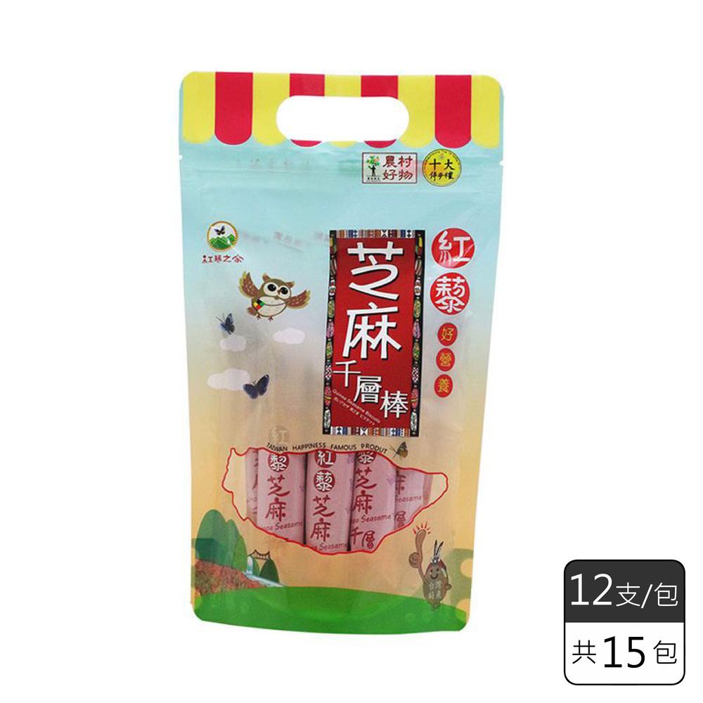 《紅藜之家Quinoa family》紅藜芝麻千層棒 (15包) 送紅藜綜合千層棒 限時優惠