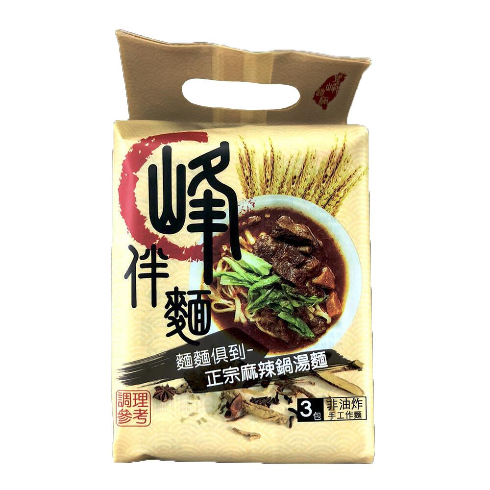 《喬瑟夫》峰拌麵 10袋/18袋 (單包333g)