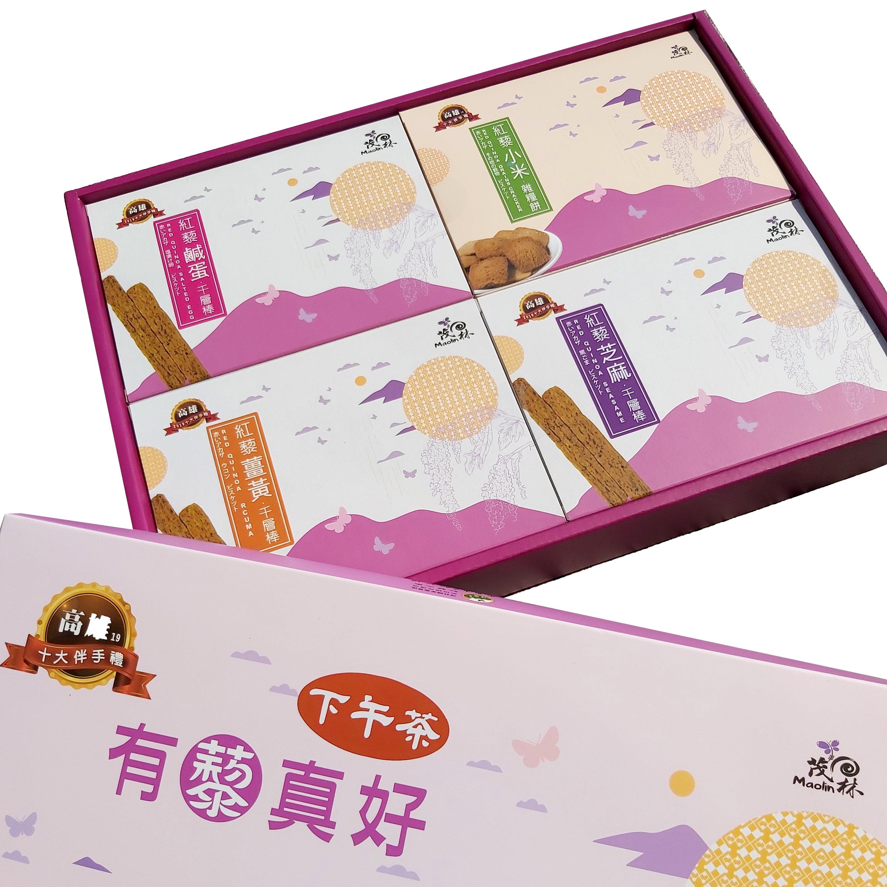 《紅藜之家Quinoa family》下午茶禮盒(4盒/1入,共2入) 送無籽梅肉 限時優惠
