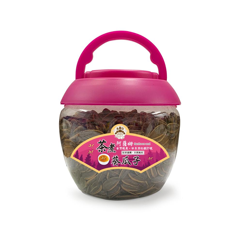 《瑞康生醫》純素-阿薩姆茶煮葵瓜子桶裝 中秋特價