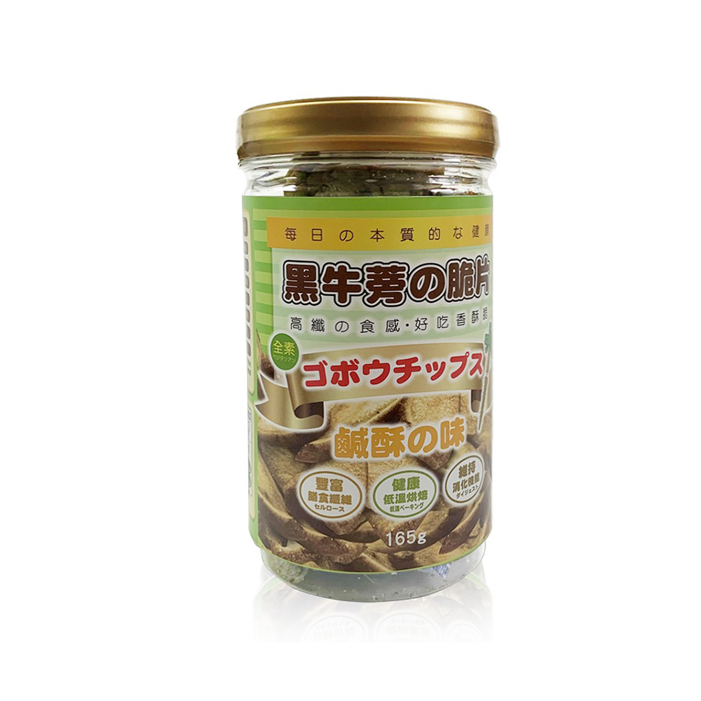 《瑞康生醫》純素-黑牛蒡脆片(鹹酥)