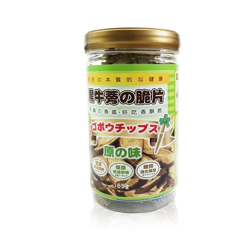 《瑞康生醫》純素-黑牛蒡脆片(原味)