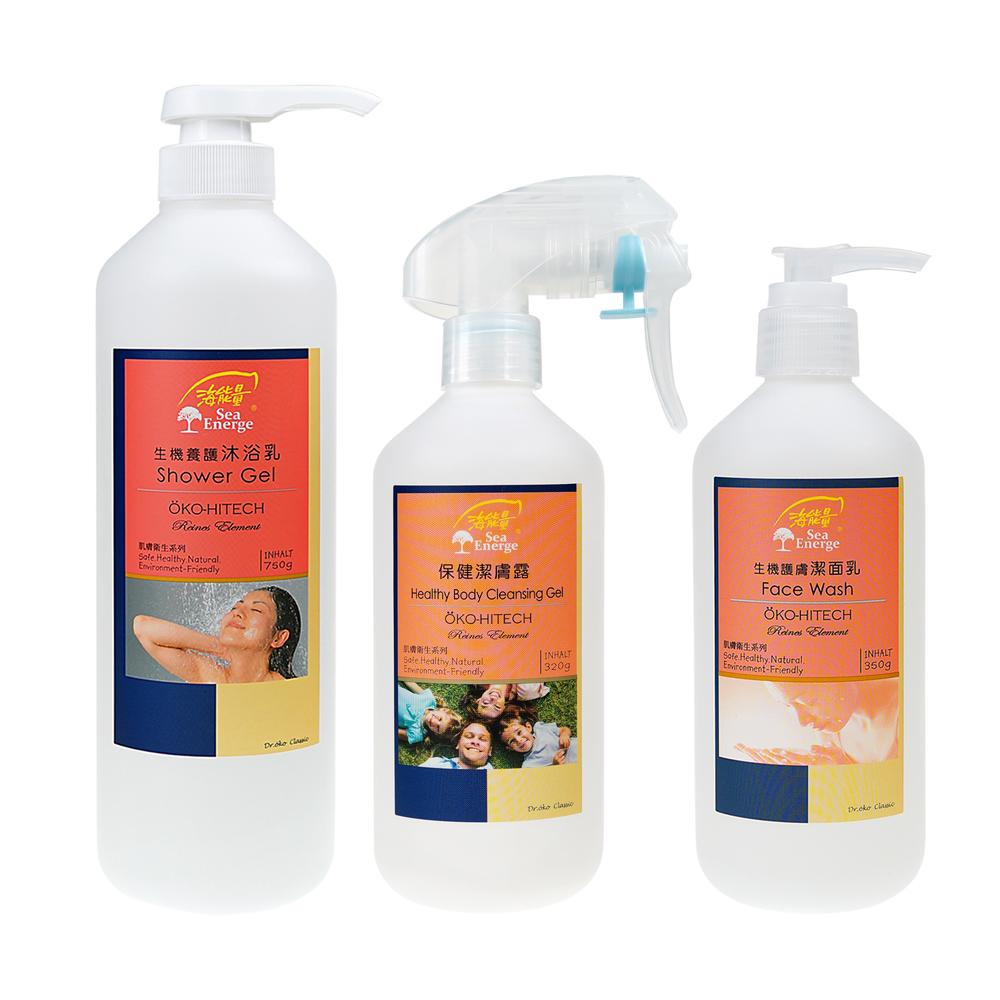 《海能量》肌膚組(生機護膚潔面乳350g+生機養護沐浴乳750g+保健潔膚露320g)