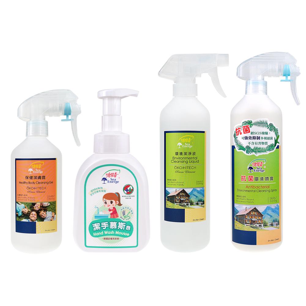 《海能量》環境組(抗菌環境噴霧500g+環境潔淨液500g +保健潔膚露320g+潔手慕斯皂480g)