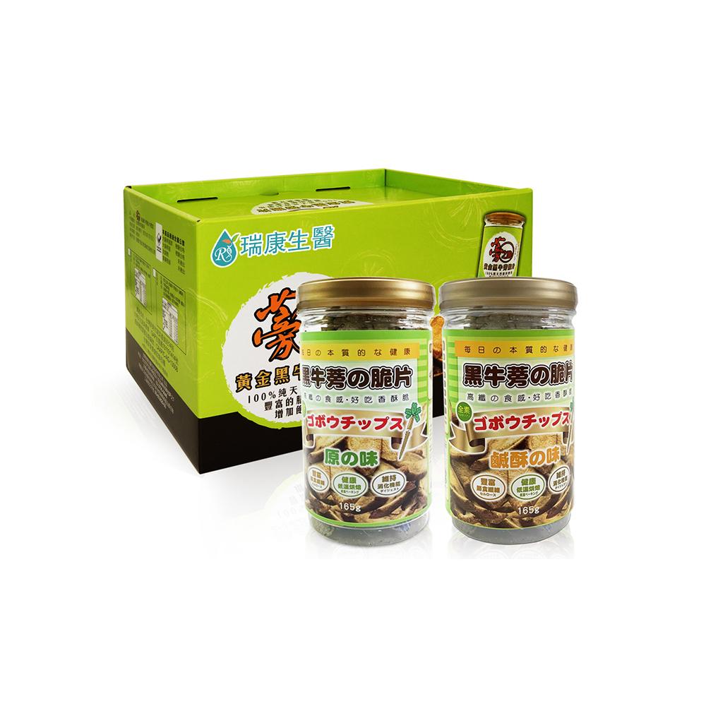 《瑞康生醫》純素-黑牛蒡脆片禮盒(綜合口味)6罐裝禮盒